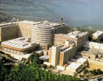 Ein Kerem Campus - Hadassah University Medical Center - 哈达萨大学医疗中心