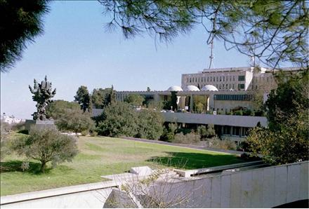 Mt. Scopus Campus - Hadassah University Medical Center - 哈达萨大学医疗中心