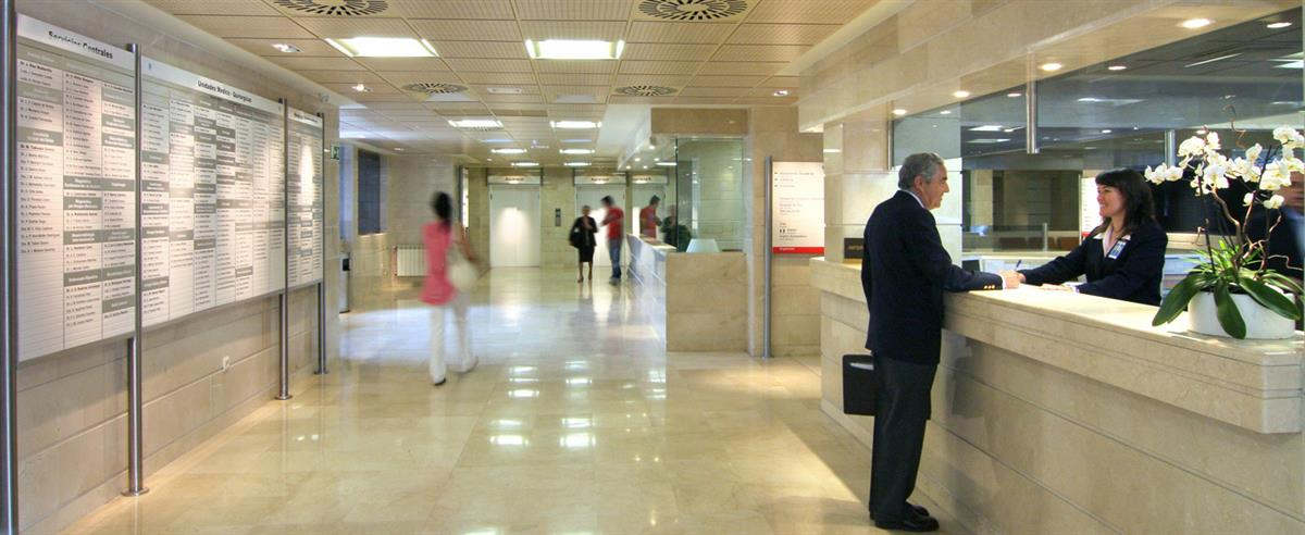 Reception Area - Hospital Ruber Internacional - 鲁贝尔国际医院