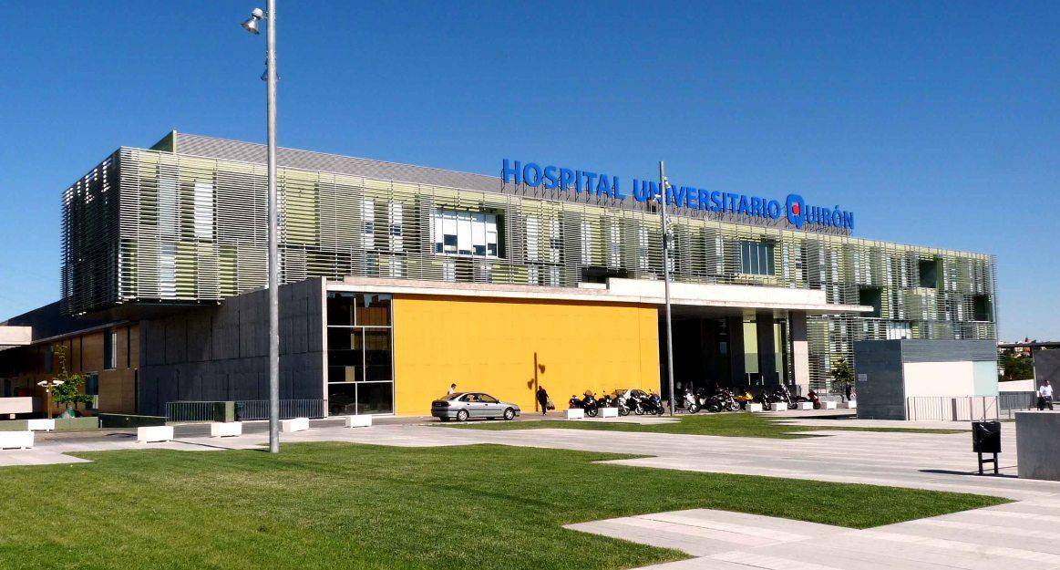Building - Quirón Madrid University Hospital - 凯龙马德里大学医院