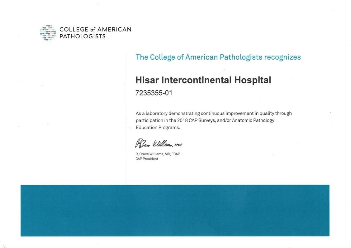 Hisar College of American Pathologists Certificate - 希萨尔洲际医院