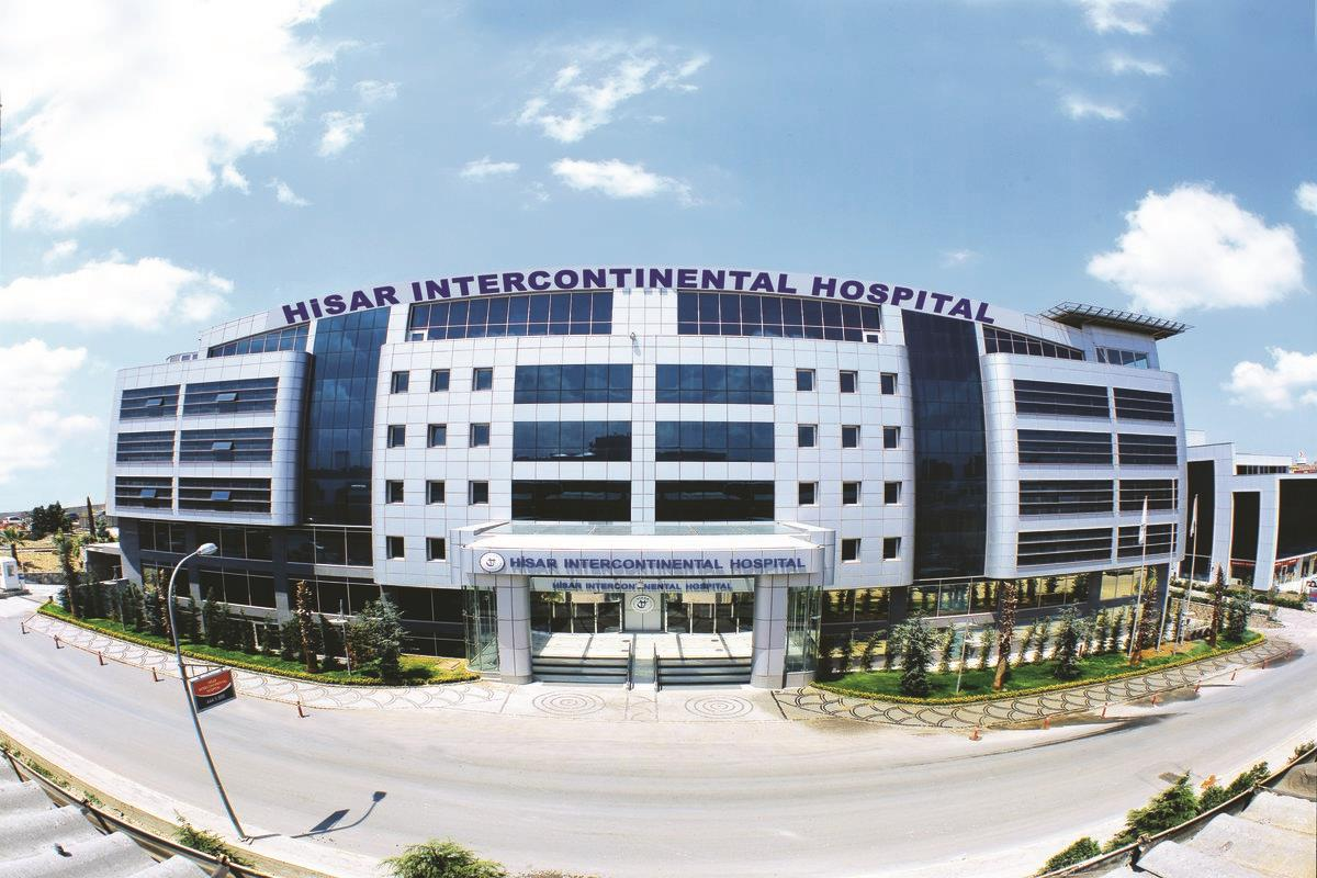 Hisar Intercontinental Hospital - 希萨尔洲际医院